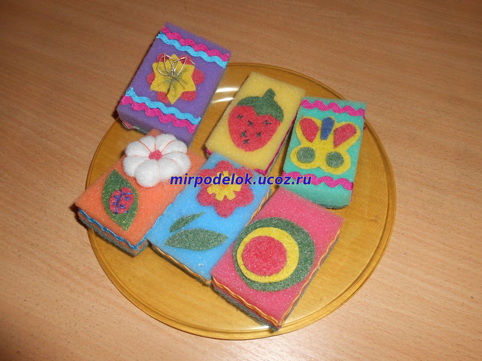 Поделки из губки для мытья посуды своими руками 133